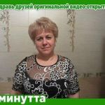 Татьяна Зайчева