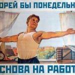 Игорь Олимпийцев